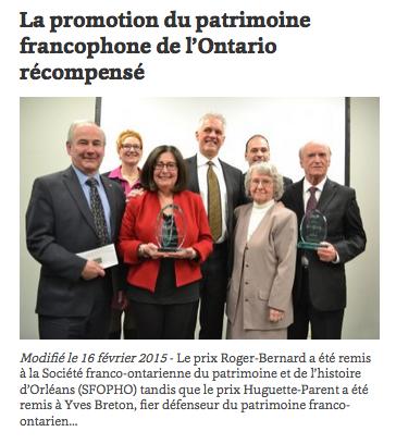 Prix Roger-Bernard